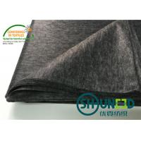 Buy cheap Adhensive non woven fusible interfacing , Black Garment Fusible Interlining fabric from wholesalers