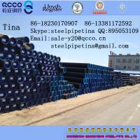 Buy cheap Line Pipe API 5L psl1 X65 product