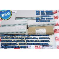 Buy cheap 6AV6545-0AA15-2AX0 from wholesalers