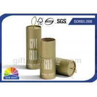 Buy cheap FSC Cylinder Paper Packaging Tube For Cosmetics Skin Care Products from wholesalers
