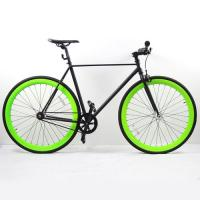 Buy cheap Matte Black High End 700C Custom Fixed Gear Bike Fixie Bicycle from wholesalers