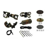 Buy cheap Archery Compound Bow Accessories, upgrade combo, bow sight, arrow rest, bow stabilizer, pe from wholesalers