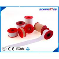 Buy cheap BM-7008 High Quality Medical Zinc Oxide Adhesive Plaster With Plastic Spool Cover for Surgical First Aid Plastic Can from wholesalers