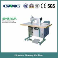 Buy cheap Ultrasonic Sewing Machine from wholesalers