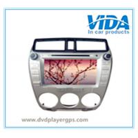 Buy cheap Car DVD Player Built-in GPS And Bluetooth Car DVD Special for HONDA City (Black&Silver) from wholesalers