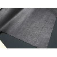 Buy cheap Soft PU Synthetic Leather 0.65 Mm Thickness 280 Gsm For Making Jacket Shoes from wholesalers
