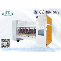 Buy cheap Electric Adjust Type Thin Blade  Slitter Scorer & Slitting Machine from wholesalers