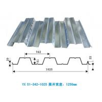 Buy cheap Waterproof gi corrugated steel decking sheet , metal roof deck for highrise building from wholesalers