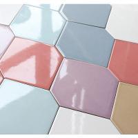 Buy cheap Rhombus Shape Glazed Ceramic Wall Tile 150x150 Decorative Exterior Tiles product