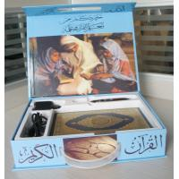Buy cheap Oled Display Holy Quran Read , Fast Read and Translations with Clear Voice and 4 GB Memory from wholesalers