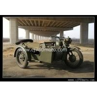China Sidecar CJ750 PLA on sale