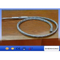 Buy cheap SLW-2 Socket Wire Pulling Grips Gripping ACSR Conductors In Line Stringing Operation from wholesalers
