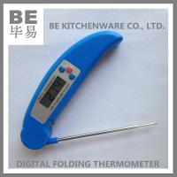 Buy cheap Blue Folding Type BBQ Grill Meat Roast Digital Kitchen Thermometer from wholesalers
