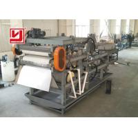 Buy cheap Cassava Starch Sludge Dewatering Machine  , Belt Type Filter Press Easy Operate from wholesalers