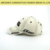 Buy cheap Fashion Baseball Caps With Embroidery Durable Military Style Hats For Men from wholesalers