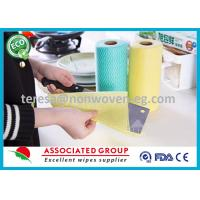 Buy cheap Wet Window Non Woven Cleaning Wipes Functional Household Type For Glasses Non Toxic from wholesalers