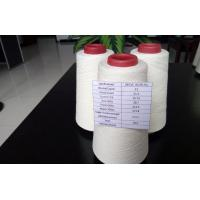 Buy cheap Open End / OE Technics and Polyeste cotton Blended Yarn from wholesalers