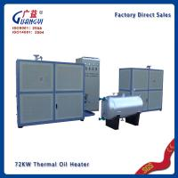Buy cheap customized PID controller industrial electrical vertical heat transfer oil boiler from wholesalers