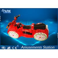 Buy cheap Remote Control Coin Operated Kiddie Rides / Motorcycle Games Machine For Kids from wholesalers