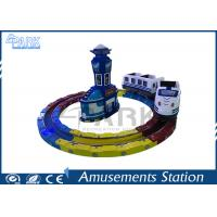Buy cheap Coin Pusher Kiddy Ride Machine Ride On Train With Track from wholesalers