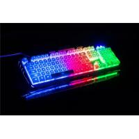 Buy cheap Yuesong PK-780 backlit wired computer game keyboard light up LED keyboard from wholesalers