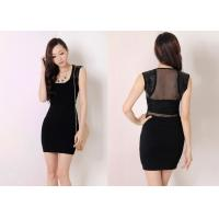 Buy cheap Sexy Sleeveless Ladies Wool Skirt Black with Square Neck , Narrow Waist from wholesalers