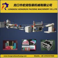 Buy cheap High Automation Plastic Sheet Extrusion Line Recyclable EPE Foam Machine from wholesalers