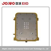 Buy cheap handfree waterproof phone wall-mounted telephone IP54 phone box from wholesalers