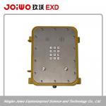 Buy cheap handfree waterproof phone wall-mounted telephone IP54 phone box from wholesalers