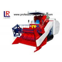 Buy cheap Self Propelled Rice Wheat Combine Harvester Machine Lower Lose Rate High Efficiency product