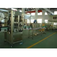 Buy cheap Automatic Shrink Sleeve Sticker Labeling Machine Stainless Steel CE Approval from wholesalers