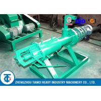 Buy cheap Full Automatic Animal Manure Dewatering Machine High Efficiency Fertilizer Production Use from wholesalers