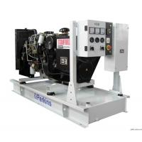 Buy cheap Open Type 7kw Diesel Power Generator By UK Perkins / Auto Control Panel from wholesalers