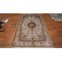 Buy cheap Hand knotted persian carpet from wholesalers