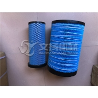 Buy cheap Cummins engine spare parts  air filter AF26558/AF26557 used for wheel loader from wholesalers