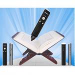 Buy cheap Digital Quran talking pen, Quran translating pen, Quran studying pen from wholesalers