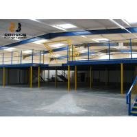 Buy cheap Mutil-levels Safety Mezzanine Floor Construction Epoxy Powder Coated from wholesalers