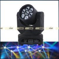 Buy cheap Bee Eye Mini LED Moving Head Light , High Output DMX512 DJ Disco Light from wholesalers