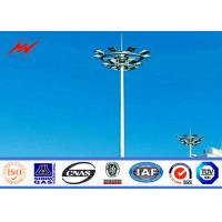 Buy cheap Anticorrosive 30m Football Stadium High Mast light Tower With Lifting System from wholesalers