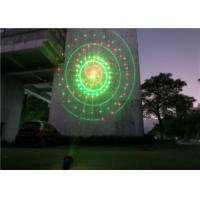 Buy cheap China blinking red and green led laser star shower projector outdoor waterproof best lights for Christmas decoration from wholesalers