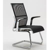 Buy cheap Modern visitor chair comfortable high back ergonomic steel office furniture office chair from wholesalers