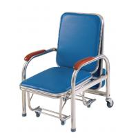 Buy cheap 4pcs Wheels Folding Hospital Furniture Chairs With Stainless Steel Frame from wholesalers