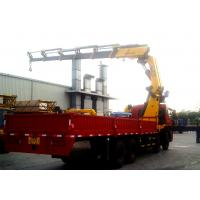 Buy cheap Durable 25 Ton Articulated Boom Crane , Transportation Truck Loader Crane from wholesalers