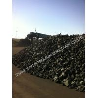 Buy cheap Foundry coke for iron casting/casting foundry/Precision Mold Casting from wholesalers