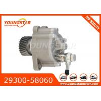 Buy cheap Brake Vacuum Pump For TOYOTA 14B 29300-58060 2930058060 29300 58060 from wholesalers