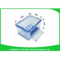 Buy cheap Big Capacity Collapsible Plastic Storage Bins , Folding Storage Crates Space Saving from wholesalers