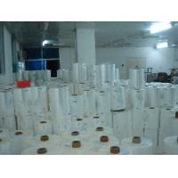 Buy cheap BOPET film from wholesalers