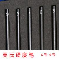 Buy cheap Hardness Pencil Set Gem Testing Instruments With 5 Pieces Standard Hardness Testing Pencils FMH-5 5-9 from wholesalers