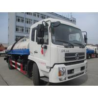 Buy cheap 9 m3 Dongfeng Tianjin 4*2 LHD new fecal suction truck for sale, factory sale new best price 9,000Liters vacuum truck from wholesalers