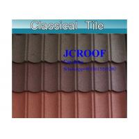 Buy cheap Antique Classical Zinc-Aluminum roofing sheet step tile roof for house from wholesalers